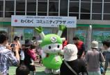 waku&LMふっか1_245