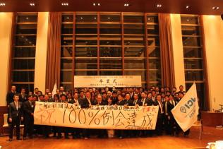 202014卒業式1_1989