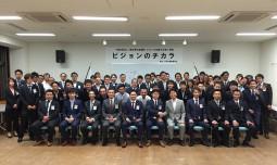 9月第1例会_ビジョンのチカラ021